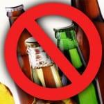 Алкоголь под полным запретом