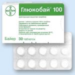 Фармига: лекарство от диабета, аналоги и свойства препарата
