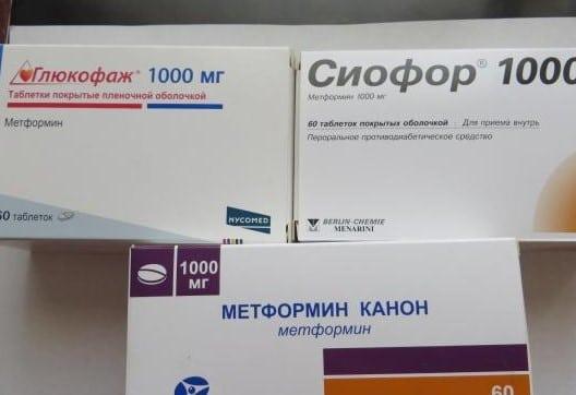 Как похудеть с таблетками сиофор 850