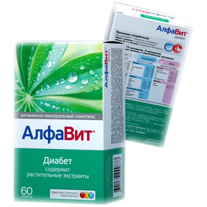 Витамины для больных диабетом алфавит