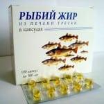 Рыбий жир и диабет