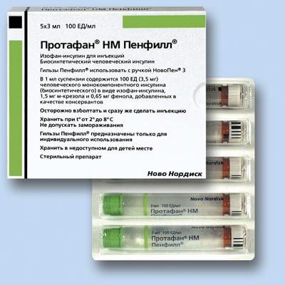 инсулин пролонгированного действия названия