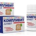 Диабетическая полинейропатия нижних конечностей лечение препараты