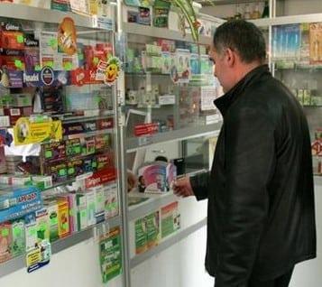Купить актос (пиоглитазон) в киеве и украине, цена и отзывы.