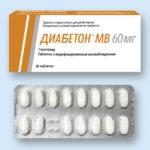 Диабетон мв 30 мг: цена и инструкция для диабетиков