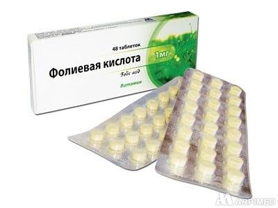фолиевая кислота при диабете 2 типа