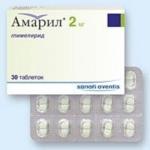Амарил М: инструкция по применению и состав препарата