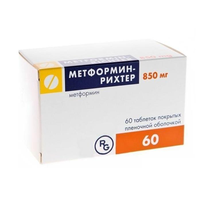 таблетки метаморфин инструкция по применению