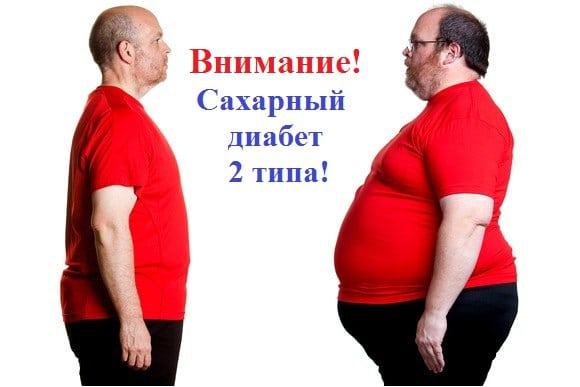 Инсулин в таблетках при диабете: что лучше и можно ли перейти с ...