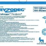 Инсулин Райзодег: отзывы и действие препарата при сахарном диабете