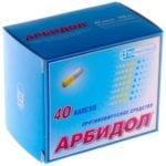 Противовирусные препараты для диабетиков при гриппе