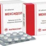 Мексидол при диабете 2 типа: как применять препарат?