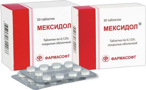мексидол при диабете 2 типа