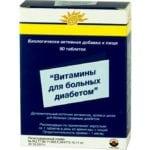 Витамины в синей упаковке