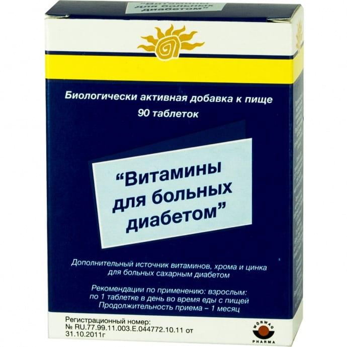 Витамины для больных диабетом Верваг Фарма в синей упаковке: цена ...