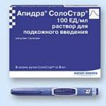Инсулин Апидра: цена, отзывы, производитель