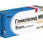 Гликлазид МВ 30 и 60 мг: инструкция по применению