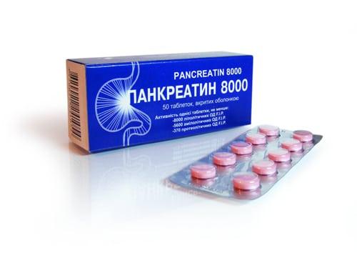 Панкреатин 8000 аналоги поиск дешевых аналогов панкреатин 8000.