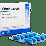 Лекарство от панкреатита поджелудочной железы Омепразол
