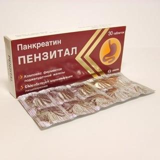 Пензитал форма выпуска лекарства, как принимать и дозировка.