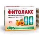 Слабительное Фитолакс:  цена, отзывы и инструкция при панкреатите
