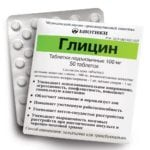Глицин понижает или повышает давление?