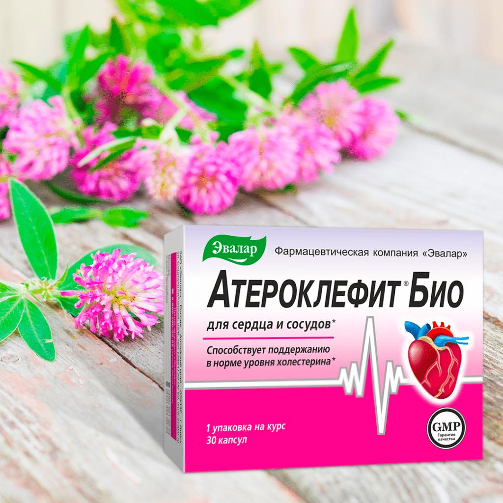 Атероклефит био n30 капс цена 292 руб. , купить в интернет аптеке.