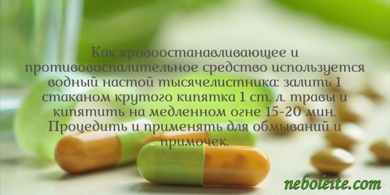 Диета панкреонекроз, питание после некроза поджелудочной железы, операции