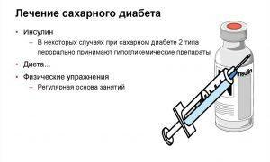 Природное лечение геморроя при диабете